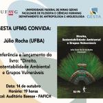 Convite-Lançamento-Júlio